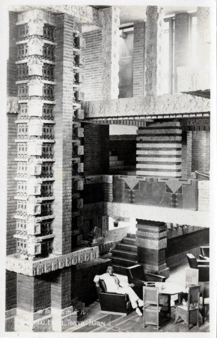 Interior stonework, Imperial Hotel, c. 1930.