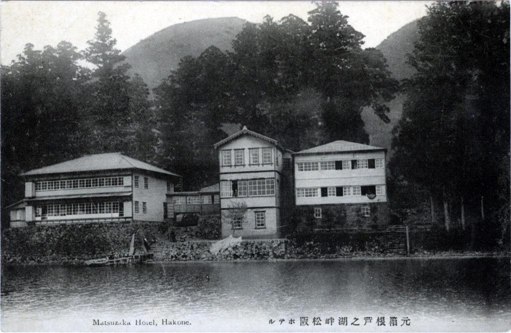 Matsuzaka Hotel, Hakone, c. 1910.