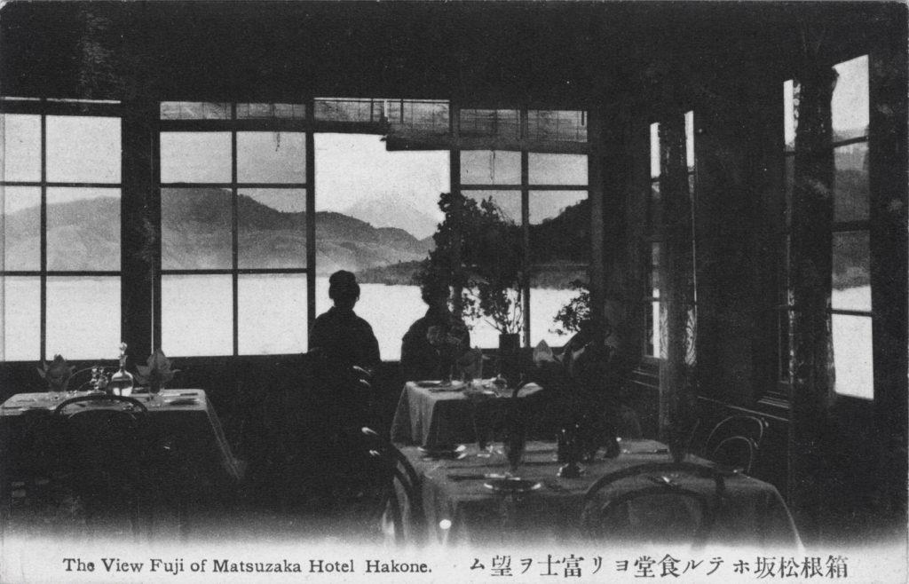 Dining room, Matsuzaka Hotel, Hakone, c. 1910.
