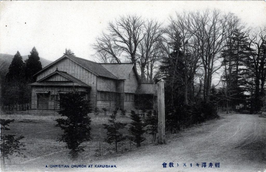 Karuizawa Union Church, Karuizawa, c. 1910.