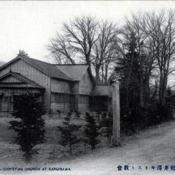 Karuizawa Union Church, Karuizawa, c. 1920.