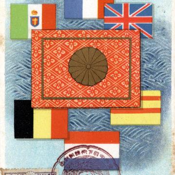 Crown Prince Hirohito, tour of Europe, 1921.
