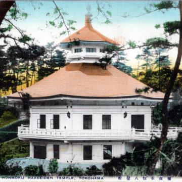 Haaseiden Temple, Yokohama, c. 1920.