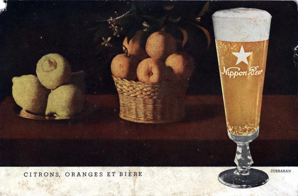 Nippon Beer, 1953.