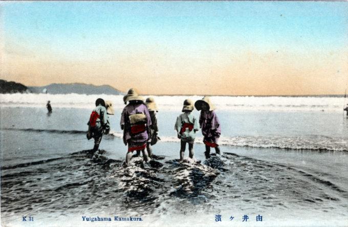 Yuigahama, Kamakura, c. 1910.
