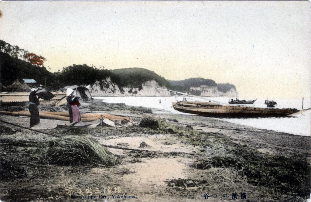 Mississippi Bay, Yokohama, c. 1910.