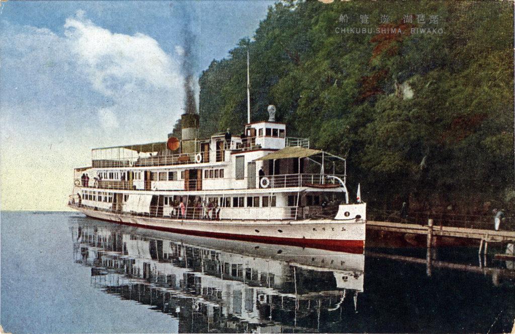 Ferry boat, Chikubu Isle, Lake Biwa, c. 1940.