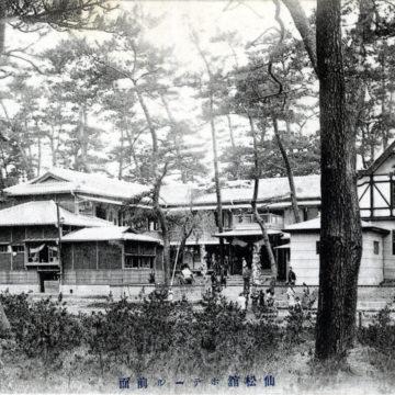 Kamakura Kaihin Hotel, Kamakura, c. 1910.