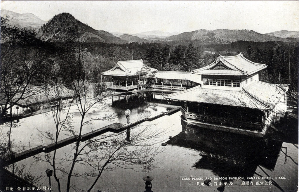 """Lake Placid"" and Dragon Pavilion, Kanaya Hotel, Nikko, c. 1930, in the warmer months."
