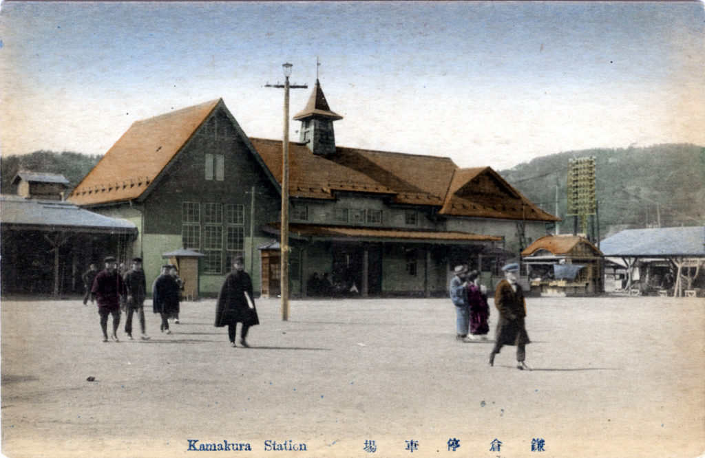 Kamakura Station, c. 1910.