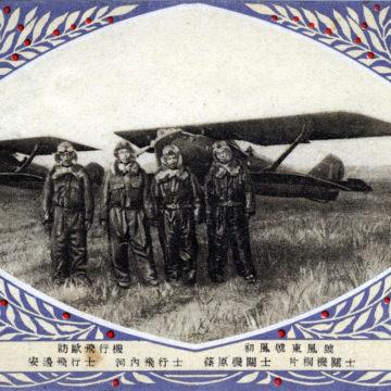"""Hatsukaze"" and """"Kochikaze"", Tokyo-Rome flight, 1925."