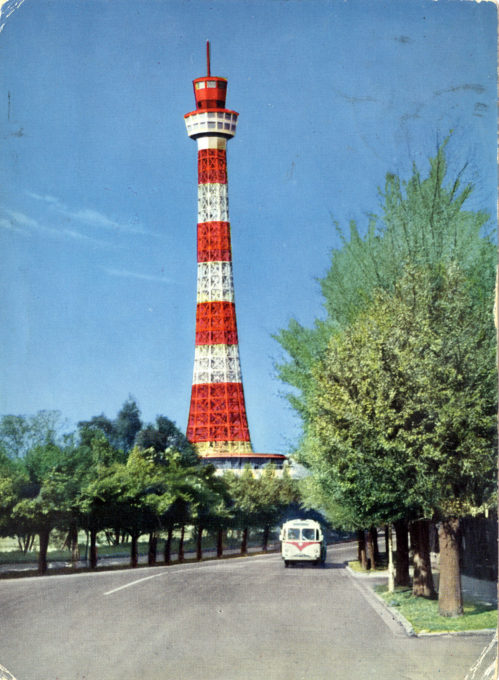 Marine Tower, Yokohama, c. 1965.