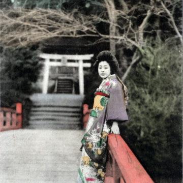 Samurai Shokai, Yokohama, c. 1930.