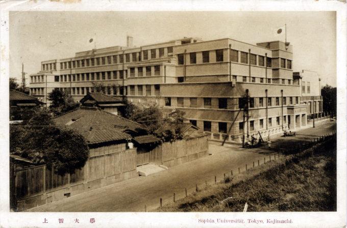 Sophia University, Yotsuya, c. 1930.