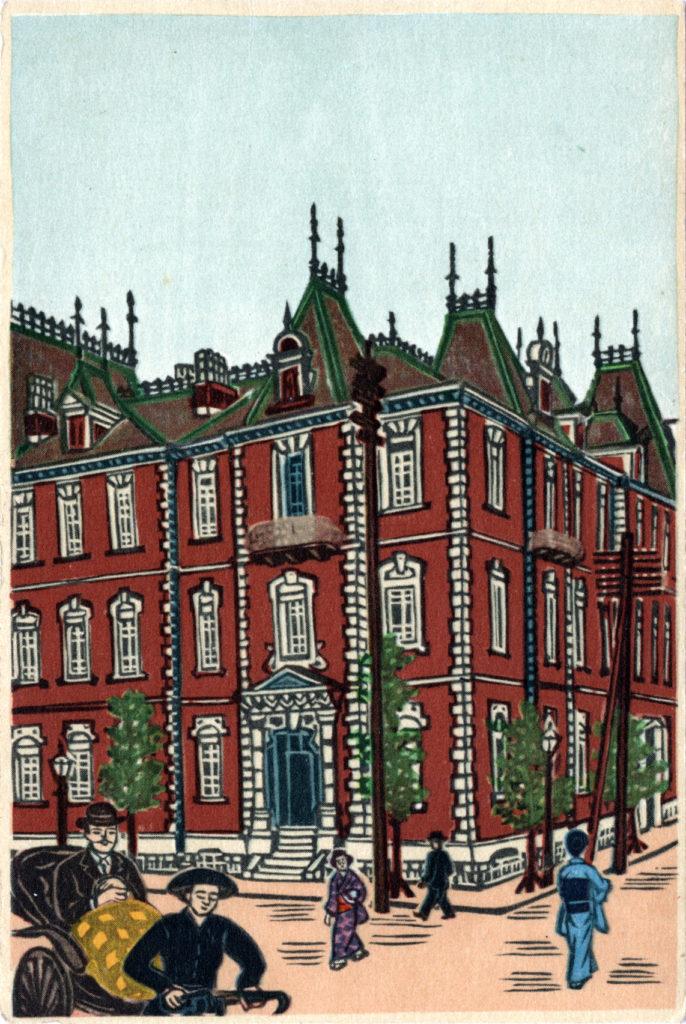 """Londontown,"" Marunouchi, Tokyo, c. 1920."