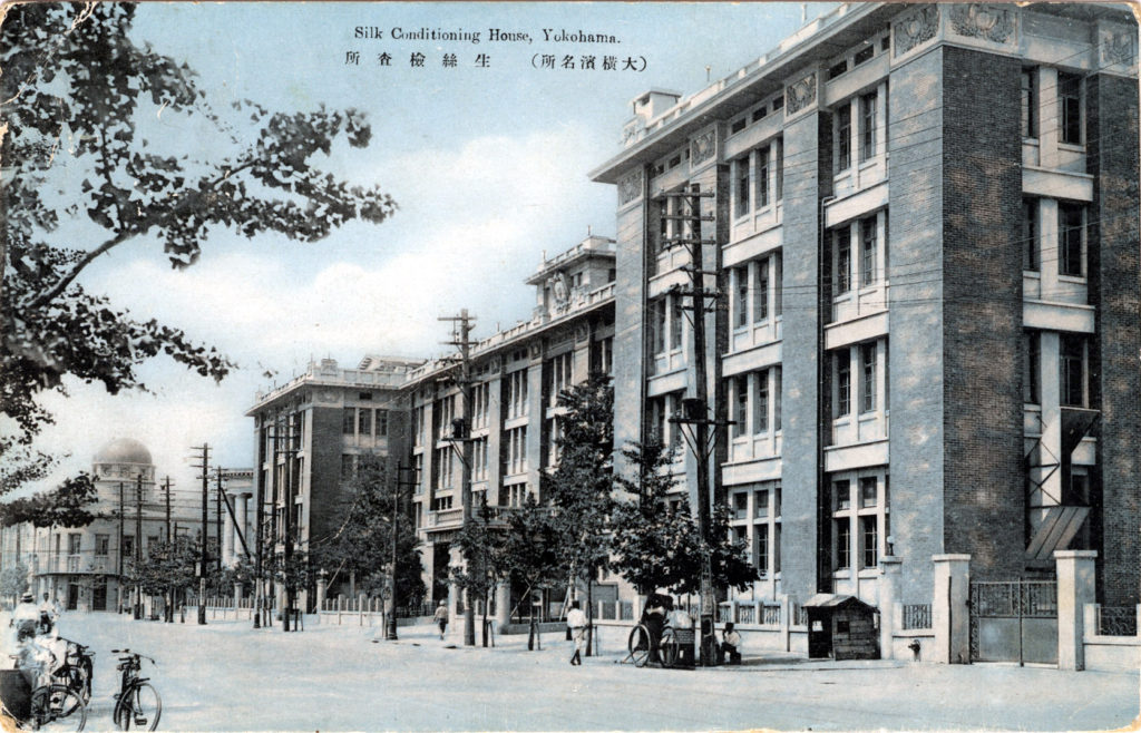 Silk Conditioning House, Yokohama, c. 1935.