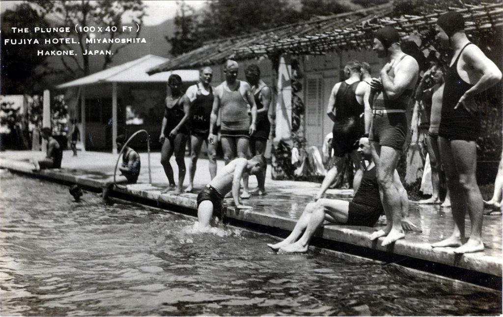 Outdoor hot springs pool, Fujiya Hotel, Miyanoshita, c. 1930.