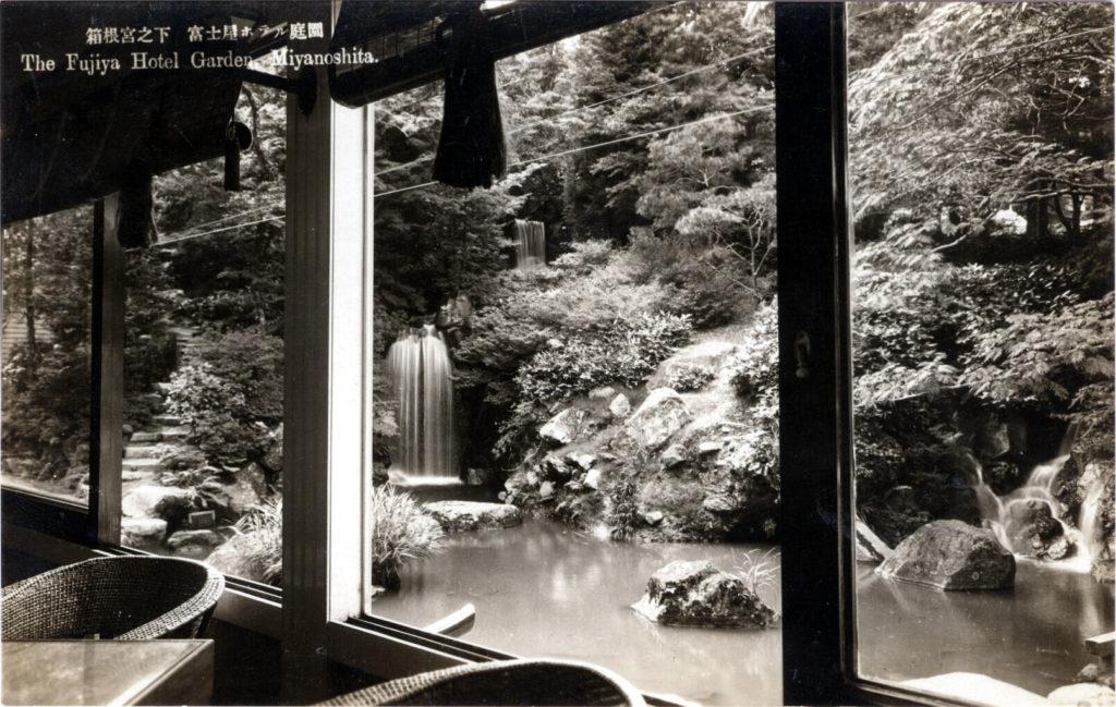 Garden lounge, Fujiya Hotel, Miyanoshita, c. 1930.