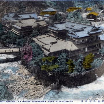 Hot Spring Tea House [at] Tonosawa, near Miyanoshita, c. 1920.