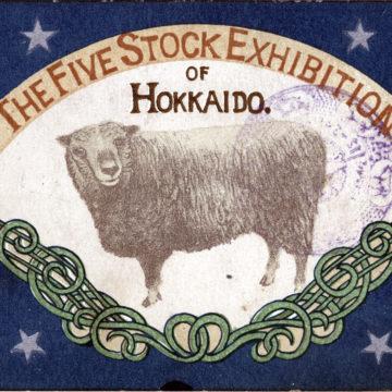 """Five Stock Exhibition of Hokkaido,"" c. 1910."