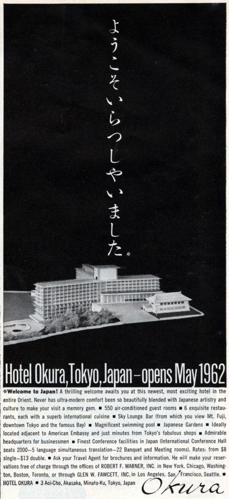 Opening, Hotel Okura, 1962.