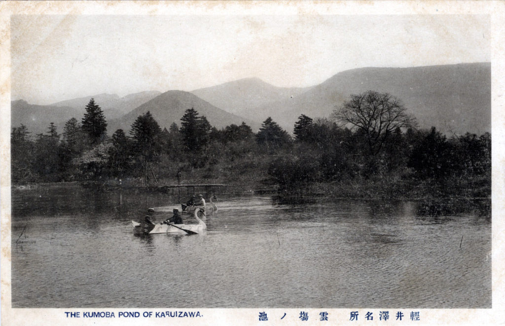 Kumoba Pond, Karuizawa, c. 1910.
