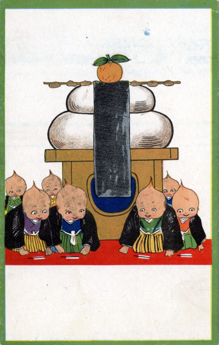 Kewpie Dolls & Mikan New Years' card, c. 1920.
