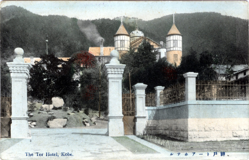 Entry gate to the Tor Hotel, Kobe, c. 1910.