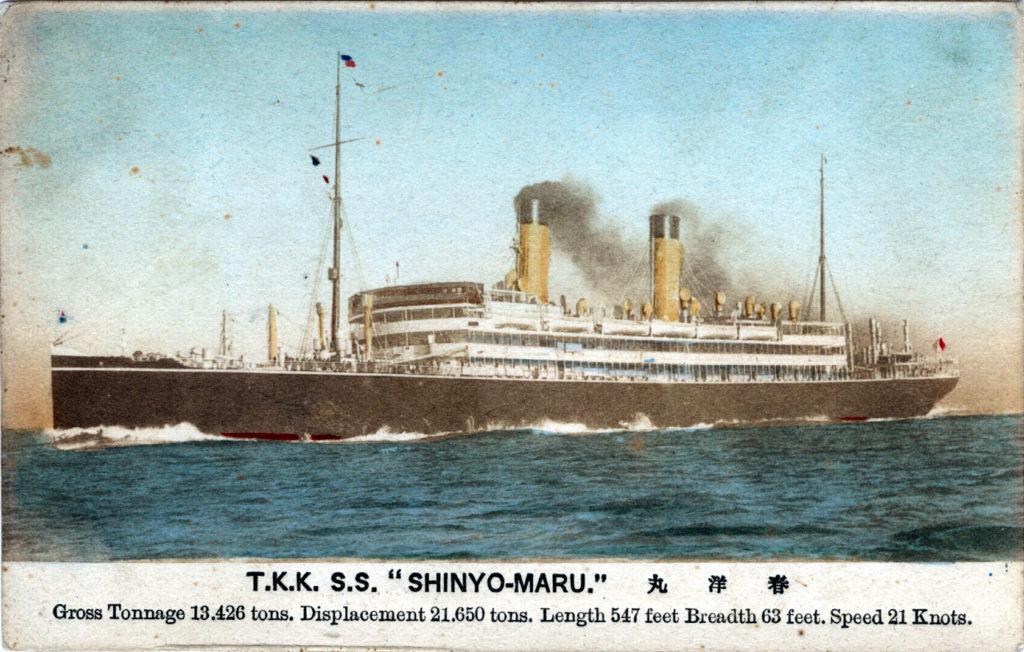 S.S. Shinyo Maru, c. 1920.