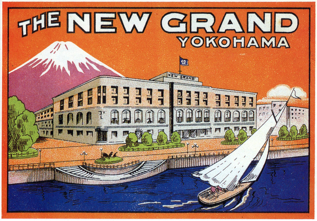 Luggage label, New Grand Hotel, Yokohama, c. 1950.