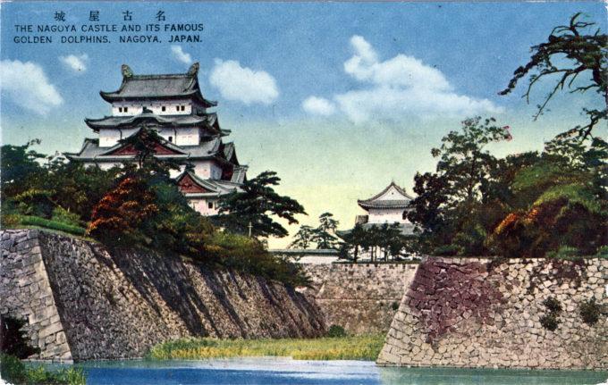 Nagoya Castle, Nagoya, c. 1930.
