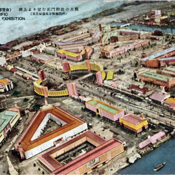 Pan-Pacific Peace Exhibition grounds, Nagoya, 1937.