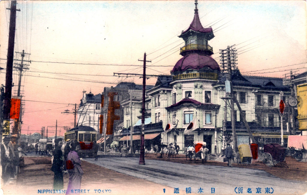 Shirokiya department store, c. 1910.