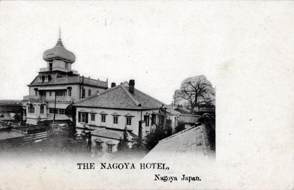 Nagoya Hotel, Nagoya, c. 1900.