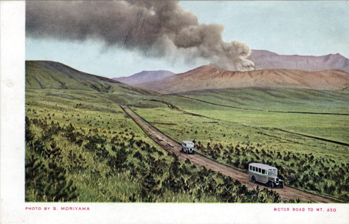 Motor Road at Mt. Aso, c. 1940.