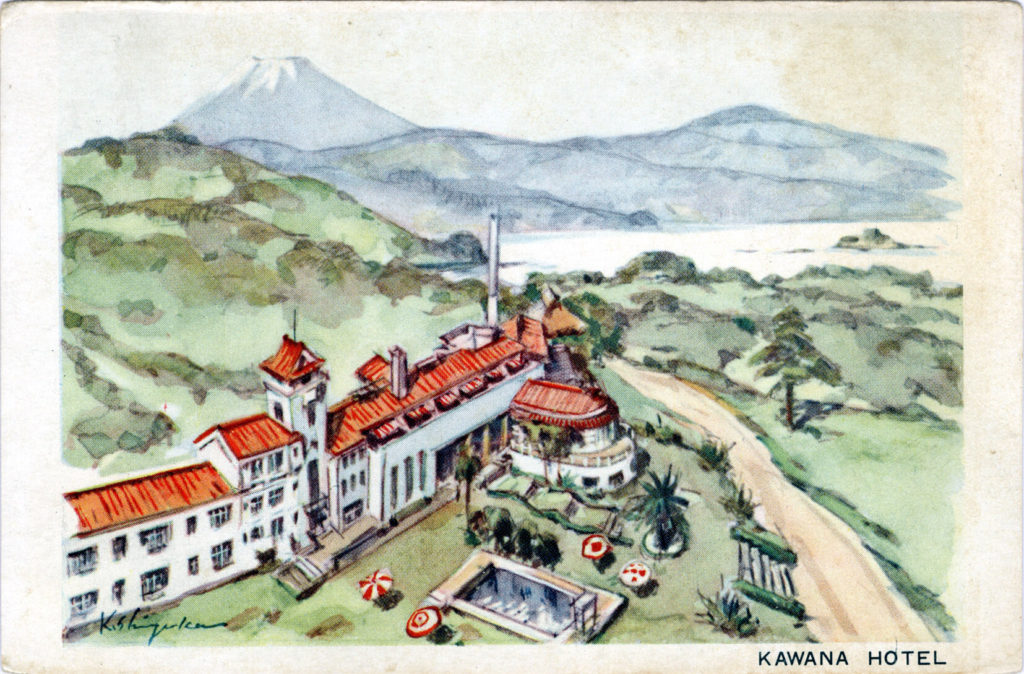 Kawana Hotel, c. 1960.