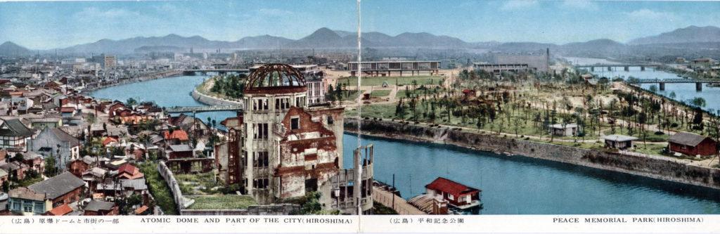 Hiroshima, c. 1960.