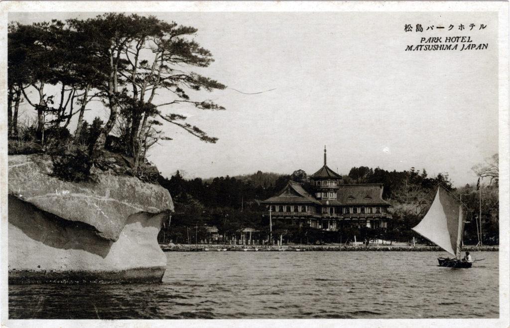 Matsushima Park Hotel, Matsushima, c. 1920.