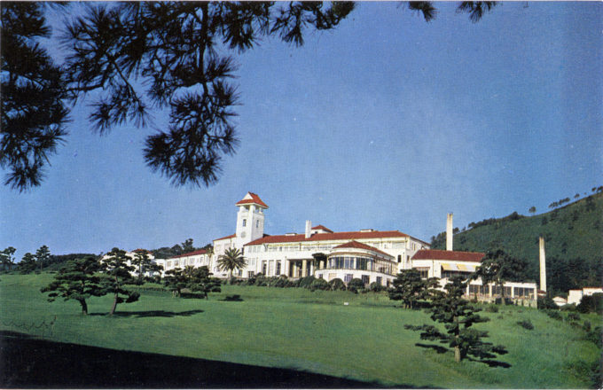 The Kawana Hotel, c. 1960, from the golf course.