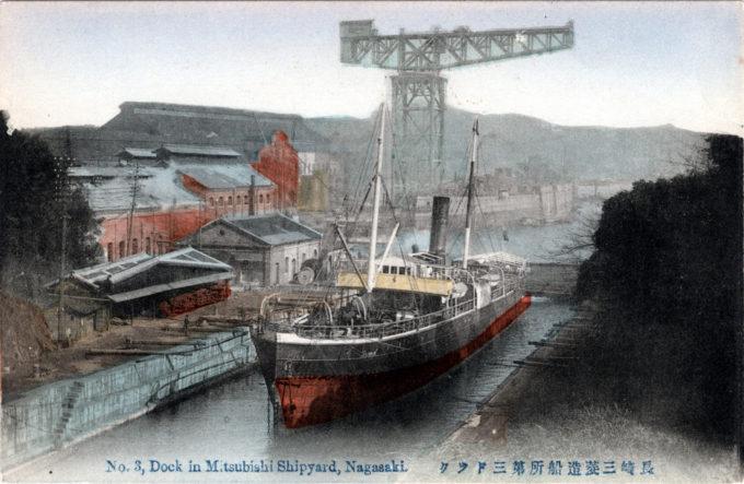 Dock No. 3, Mitsubishi Shipyard, Nagasaki, c. 1910.