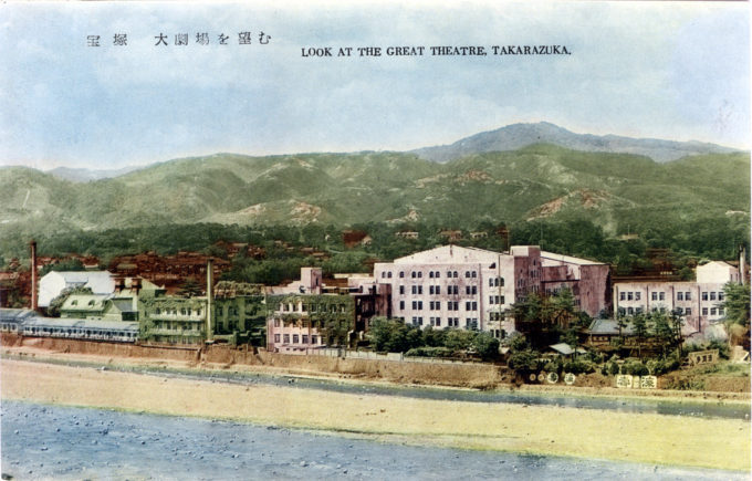 Takarazuka riverfront, Takarazuka, c. 1930.