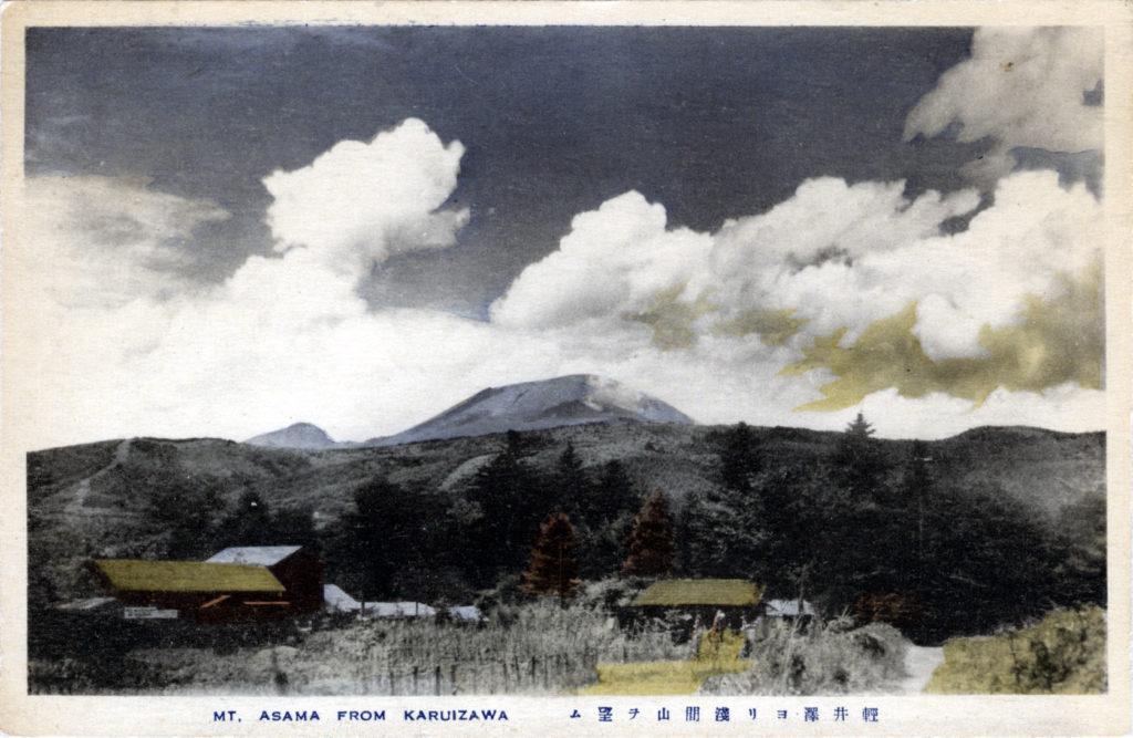 Mt. Asama from Karuizawa, c. 1930.
