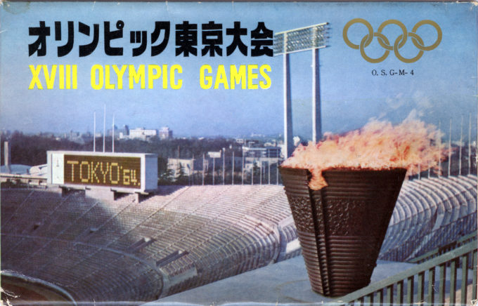Cover of postcard pack, 18th Olympic Games, Tokyo, 1964.