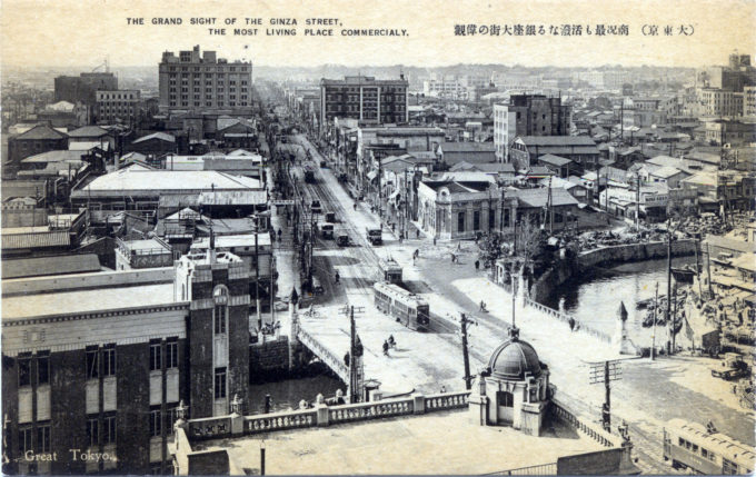 Elevated view of Kyobashi bridge, looking south toward Ginza Crossing, from the roof of the Daiichi Sogo Kan, c. 1930.