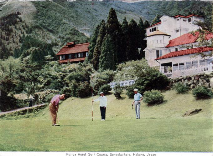 Fujiya Sengokuhara golf course, Hakone, c. 1960.