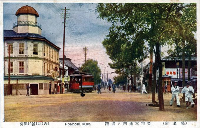 Main Street, Kure, c. 1930.
