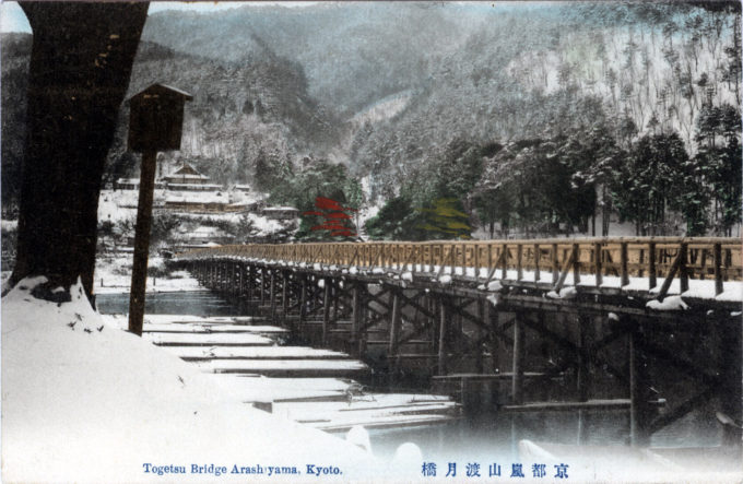 Togetsu (Moon viewing) Bridge, Arashiyama, Kyoto, c. 1910.