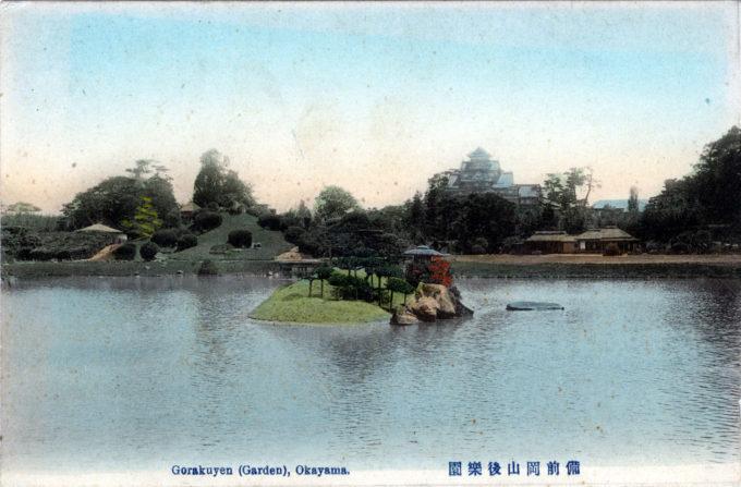 Korakuen Garden, Okayama, c. 1920. In the distance can be seen Okayama Castle.