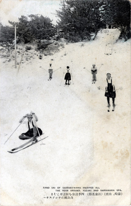 """Sand ski,"" Shirahama spa, c. 1920."