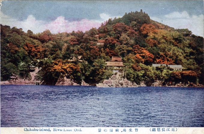 Chikubu island, Lake Biwa, c. 1940.